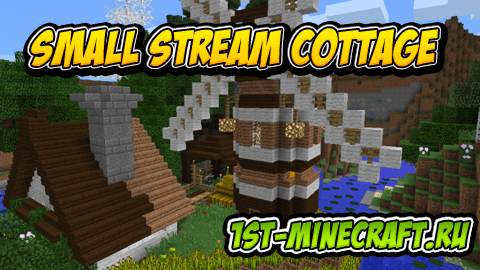 SmallStreamCottage